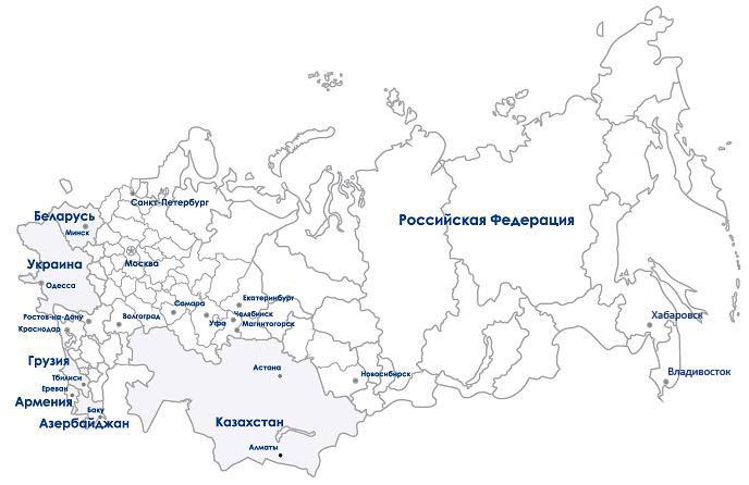 в России и странах СНГ